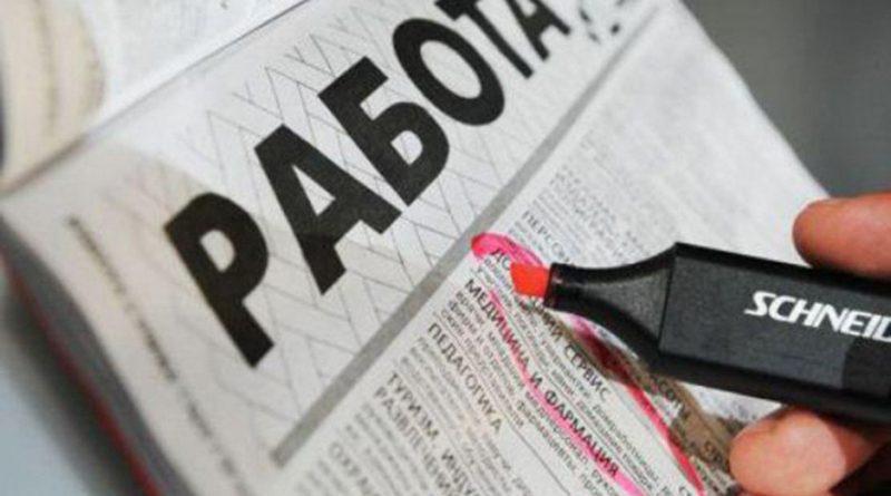 В Кыргызстане за месяц безработными стали еще 1.2 тысячи человек