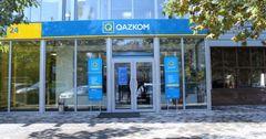 Назарбаев пообещал не допустить краха Qazkom