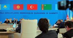Турция предложила странам Тюркского мира перейти на расчеты в нацвалютах при взаимной торговле