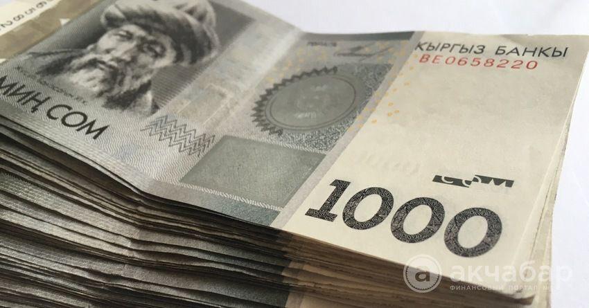 Кассовые расходы бюджета в июле составили 10.5 млрд сомов