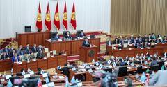 Парламент утвердил новую структуру правительства КР