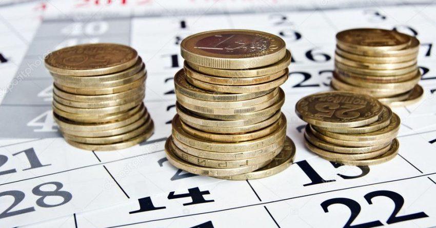 Депутаты ЖК обсудили бюджет на 2021 год