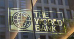 Всемирный банк выделит $385 тысяч на систему налогового администрирования