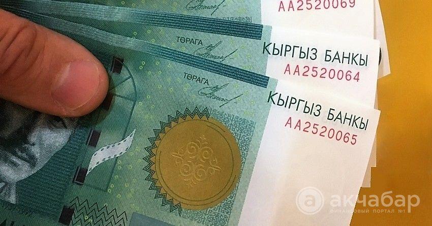 За полгода бюджет пополнился на 72.4 млрд сомов