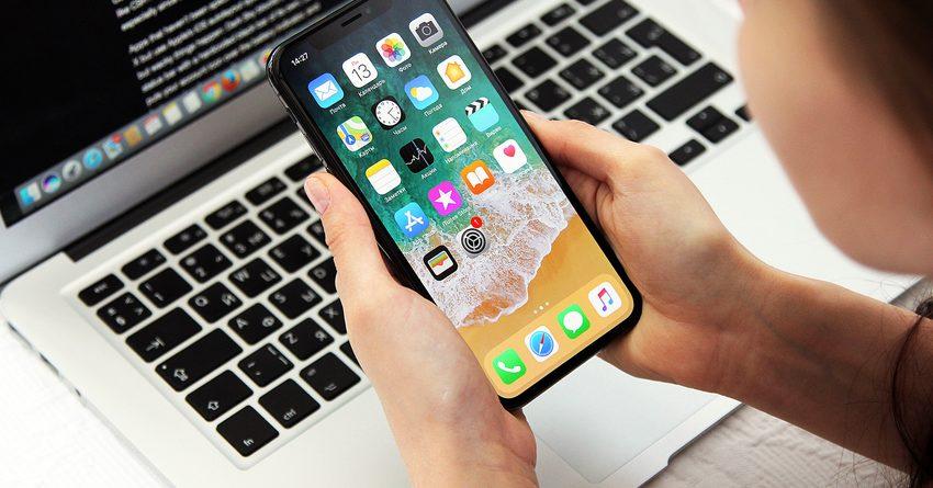 Криптовалюту можно будет хранить на iPhone