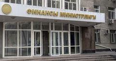 За полгода от выпуска ценных бумаг в бюджет поступило 4.7 млрд сомов