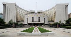 ЦБ Китая повысил курс юаня после рекордного по продолжительности ослабления