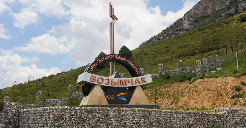 KAZ Minerals Bozymchak перечислил 5 млн сомов на спецсчет для борьбы с коронавирусом