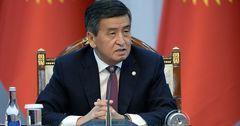Президент КР примет участие в международном форуме