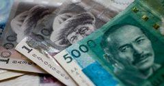 В КР крупную налоговую задолженность имеют 54 компании на сумму свыше 316 млн сомов