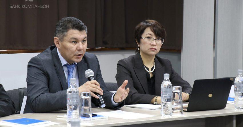 «Банк Компаньон» провел презентацию об энергоэффективности в бизнесе и финансовых возможностях