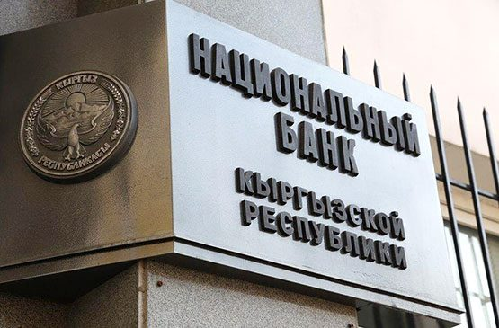 Нацбанк разместил гособлигации на $3.1 млн
