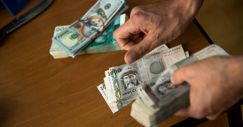 С начала года на погашение госдолга потратили почти 16 млрд сомов