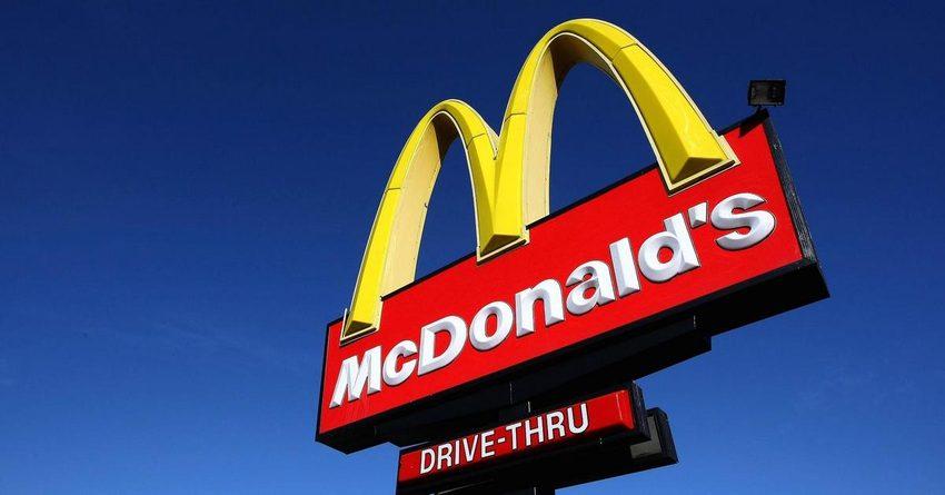 McDonald's грозит штраф в $500 млн за неуплату налогов в ЕС