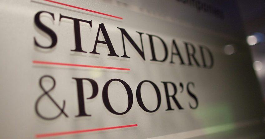 Кыргызстан отказался от услуг рейтингового агентстваStandard & Poor's