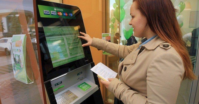 В 2016 году кыргызстанцы инновационным методом уплатили налоги на 170 млн сомов