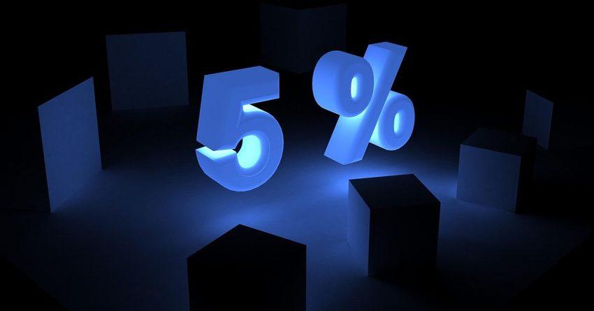 Нацбанк продолжит кредитовать банки под 5%