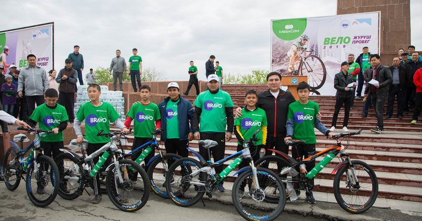 MegaCom открыл велосезон-2019 в Оше