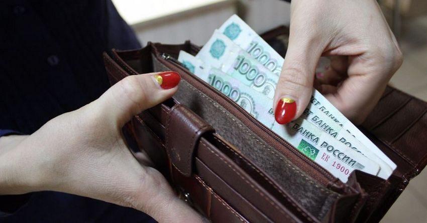 Зарплата россиян при росте на 2% все равно не выросла