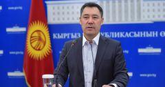 Садыр Жапаров объявил экономическую амнистию