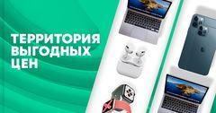 Выгодные покупки онлайн: MegaCom запускает собственный маркетплейс MegaShop