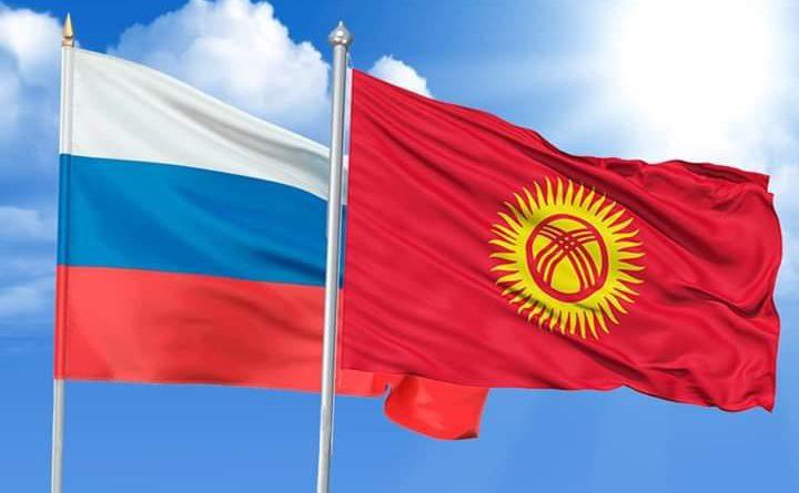 Из Санкт-Петербурга вернулись 173 кыргызстанца