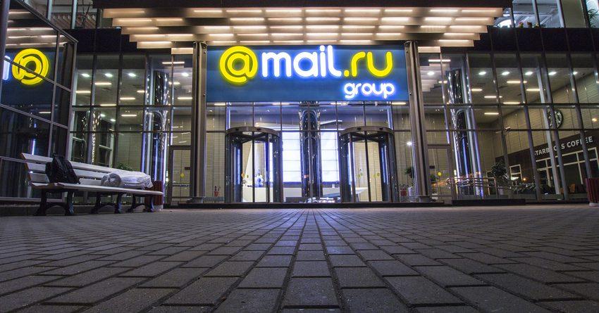 Выручка Mail.ru Group составила более 87 млрд рублей