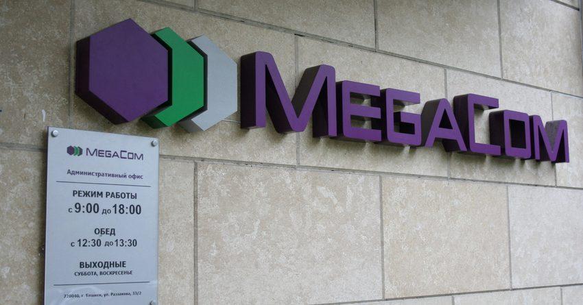 Депутаты поддержали инициативу кабмина по продаже MegaCom