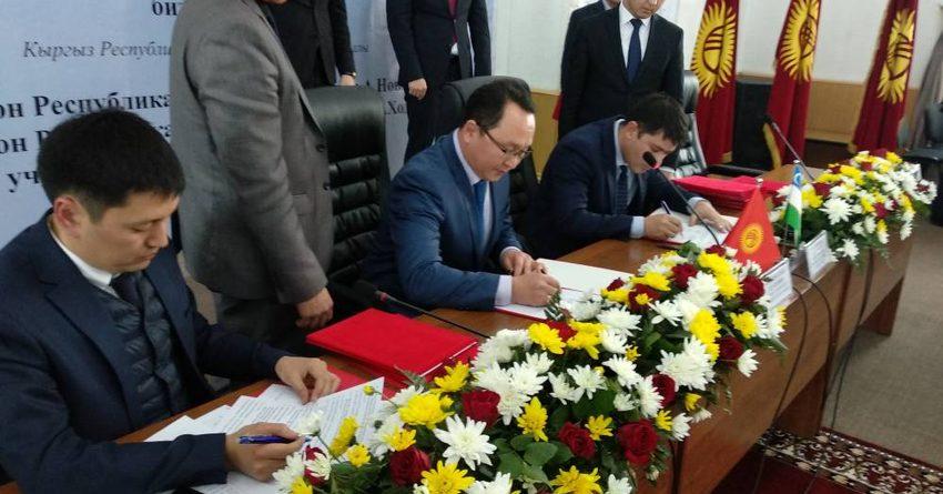 «РСК Банк» профинансирует закупку товаров и оборудования в Узбекистане