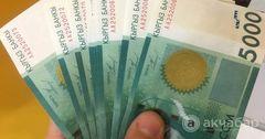 Генпрокуратура: На Единый депозитный счет поступило еще 11 млн сомов