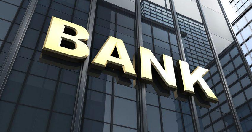 Изменение в составе правления «ФинансКредитБанка»