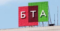 Казахстанский «БТА Банк» сделал заявление о возврате контроля над дочерним банком в Кыргызстане
