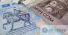 В КР снижаются объемы валютных займов комбанков – Нацбанк КР