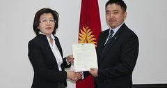 В Кыргызстане появился новый банк – ЗАО «Банк Компаньон»