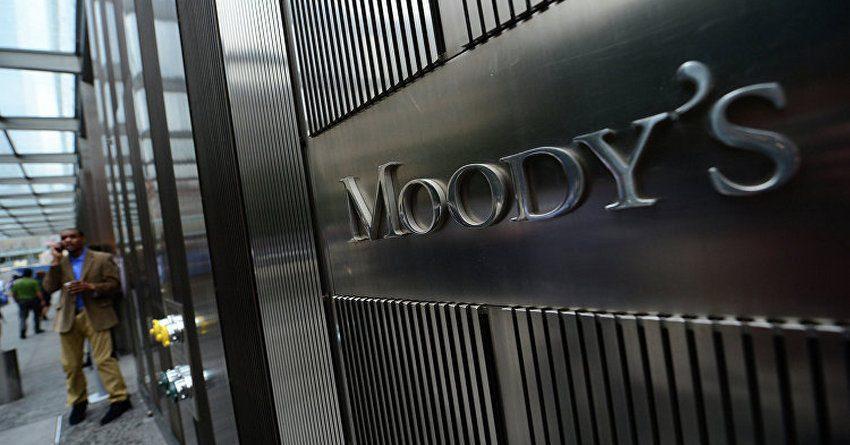 Moody's оценило качество активов банков Казахстана как слабое