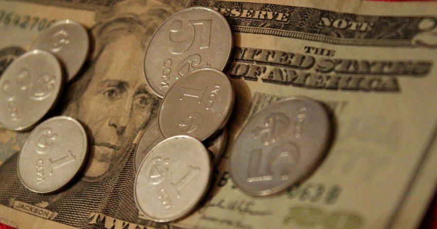 Финансовые нарушения в Фонде обязательного медстрахования превысили 11 млн сомов