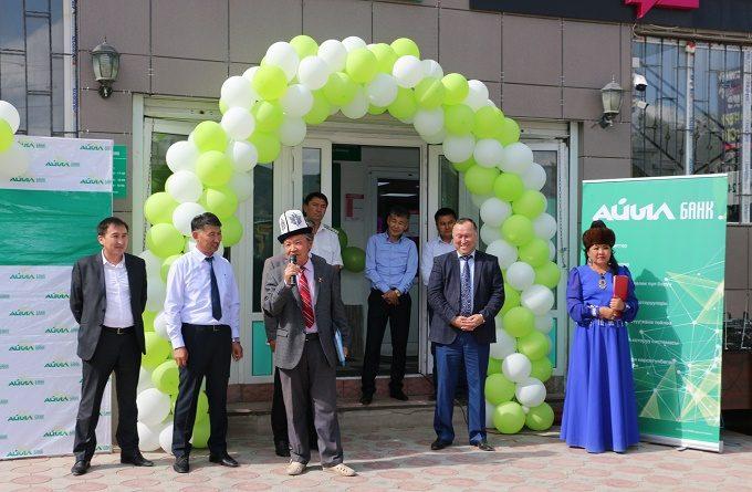 В Джети-Огузском районе открылся новый филиал ОАО «Айыл Банк» (видео)