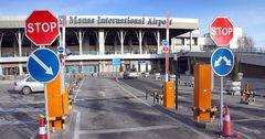 Международный аэропорт «Манас» получит 16 млн долларов на улучшение оборудования