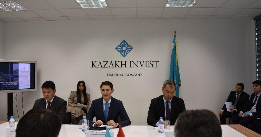 Kazakh invest организует стажировки для специалистов из Кыргызстана