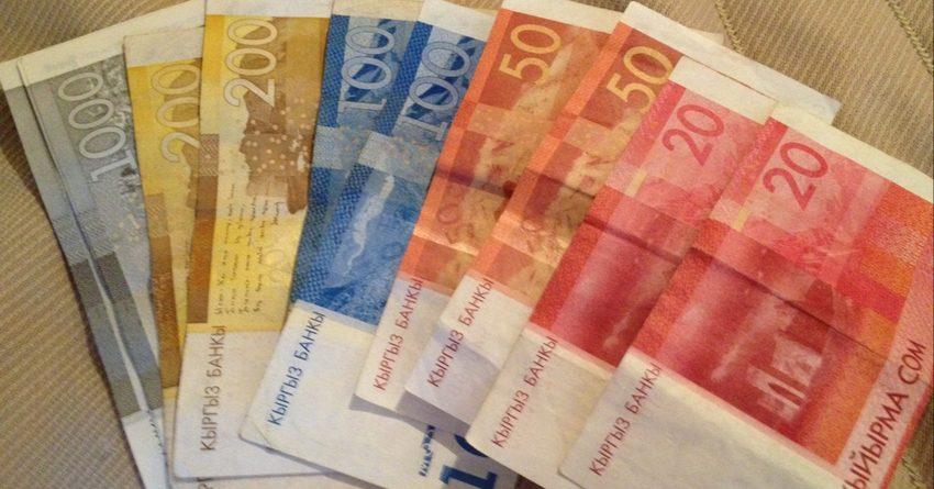 В марте зарплата среднестатистического кыргызстанца выросла на 527 сомов