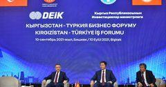 Кыргызско-турецкий форум посетили более 90 компаний из Турции