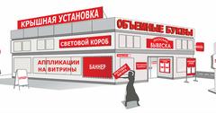 Рекламный рынок Казахстана в 2016 году прошел «дно» падения