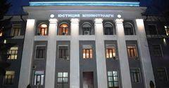В 2020 году Минюст КР пополнил бюджет на 152.7 млн сомов