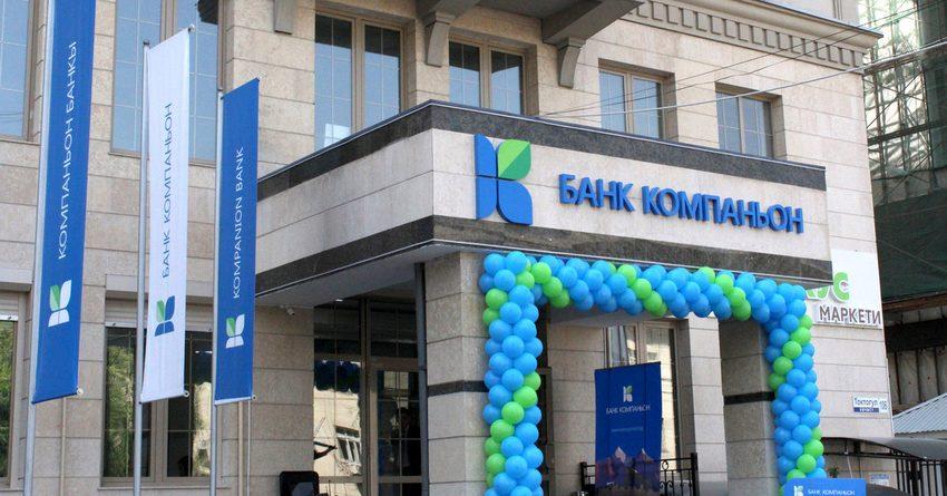Банк Компаньон открыл новый филиал в центре Бишкека