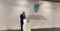 Боронов рассказал об инвестиционной привлекательности Кыргызстана