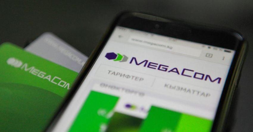 Подешевевший на $11 млн MegaCom опять не удалось продать