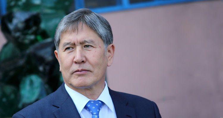Генпрокуратура арестовала имущество Атамбаева. Обнародован полный список