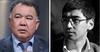 Сын бывшего главы ЦИК Туйгуналы Абдраимова назначен зампредседателя РКФР