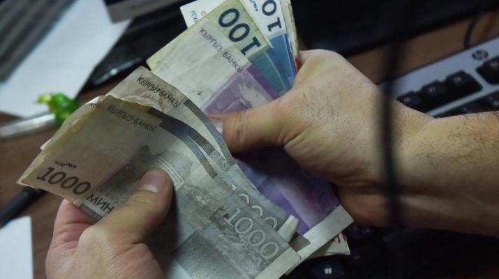 Все пенсии будут выплачены в полном размере — Соцфонд