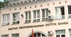 Реконструкцию дороги Балыкчы – Корумду профинансировали из прибыли Нацбанка